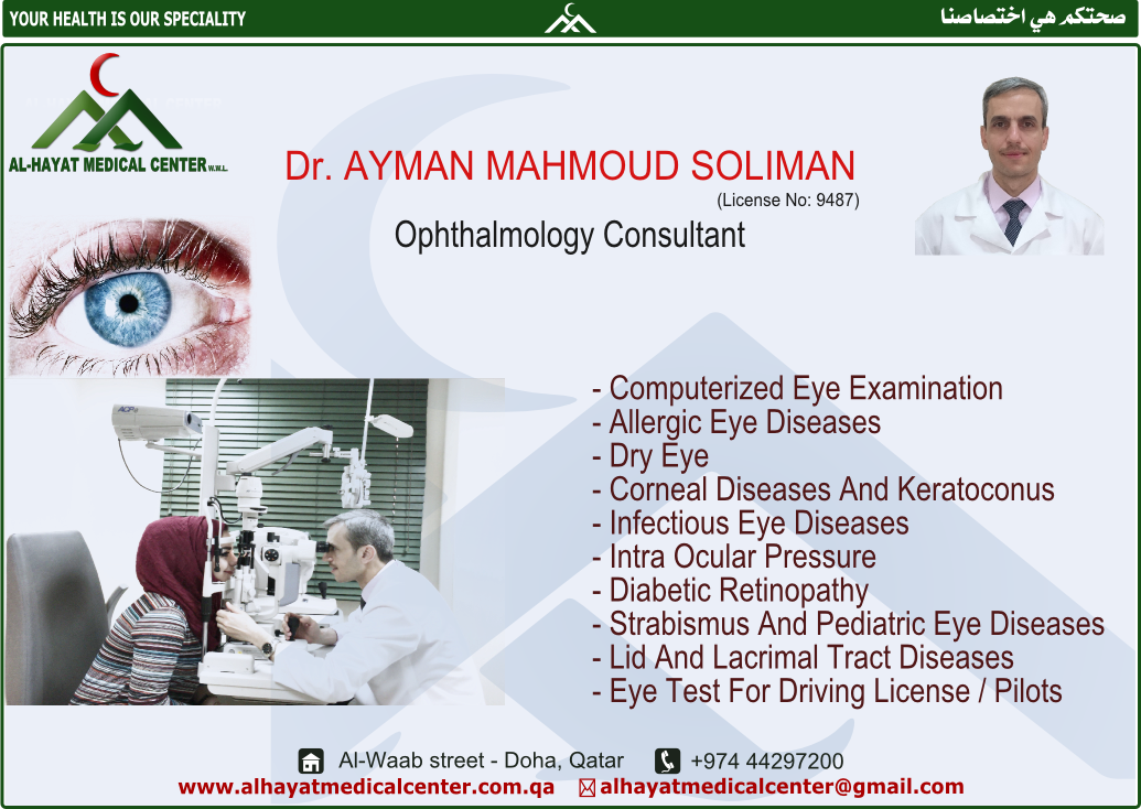 Ophthalmology-clinic